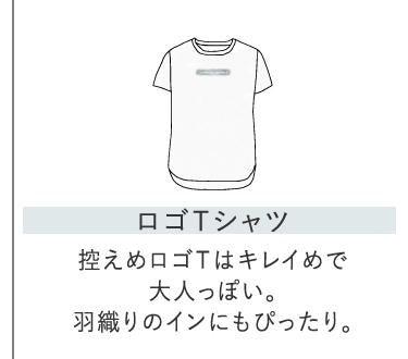 ・page0627_6.jpg