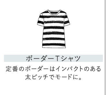・page0627_7.jpg