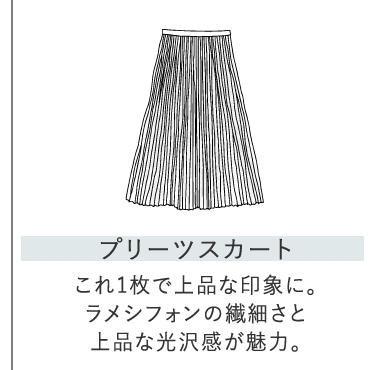 ・page0627_8.jpg