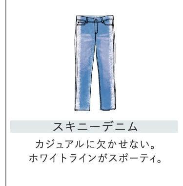 ・page0627_10.jpg
