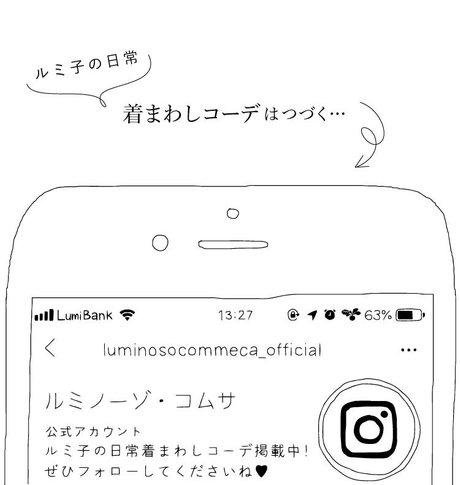 ・page0627_23.jpg
