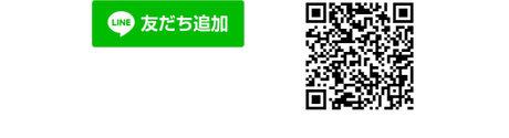 名刺のコピー_20.jpg