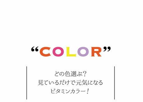 _P&Y_4月とびパンツ本体_9.jpg