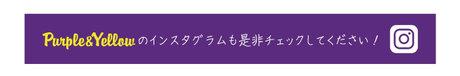 _P&Y_4月とびパンツ本体_20.jpg