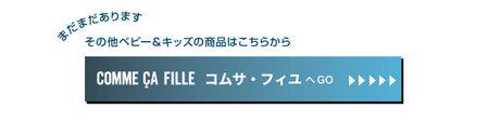 0620_webfille_09.jpg